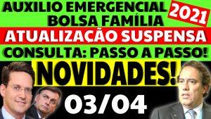 Auxílio Emergencial Hoje – 03/04