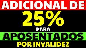 Read more about the article 25% de adicional para aposentados por invalidez: Quem tem direito?
