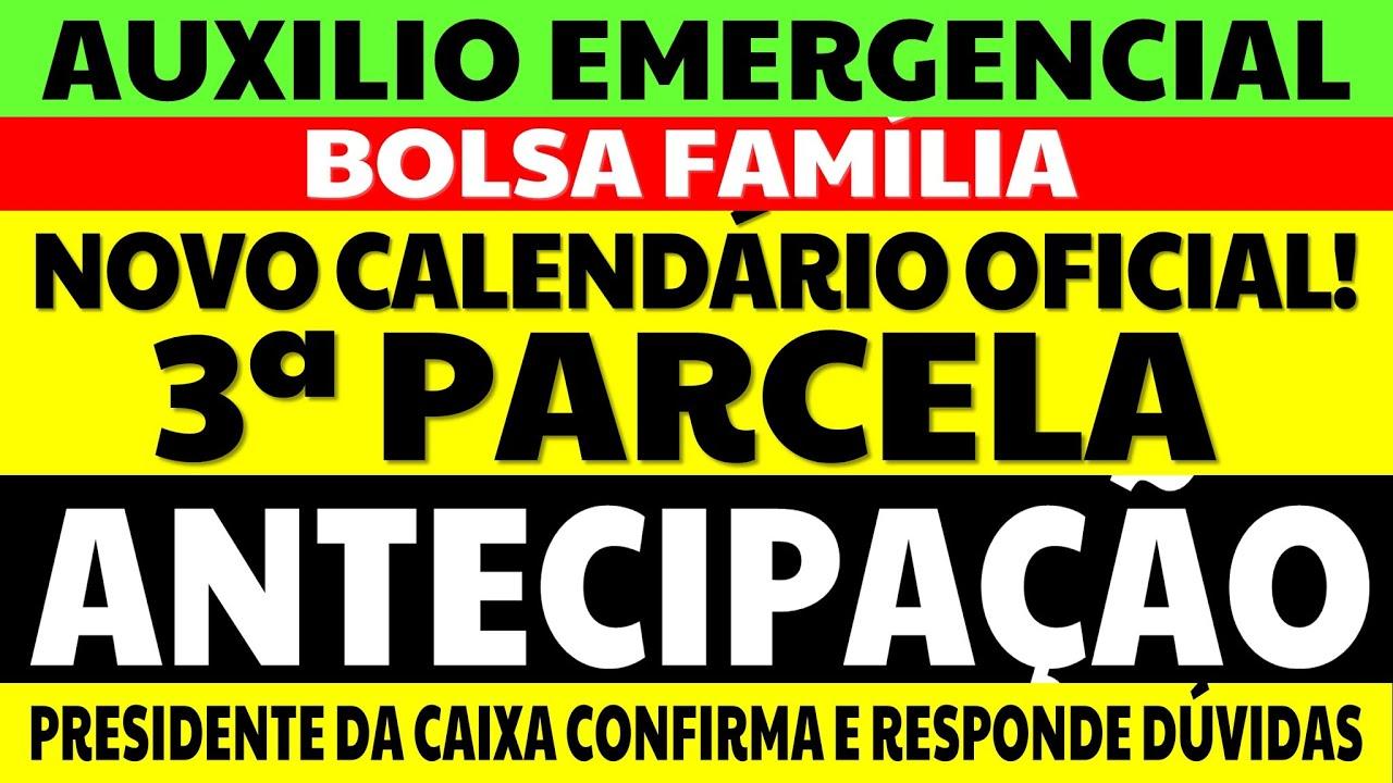 Calendário Auxílio Emergencial 3ª Parcela 2021