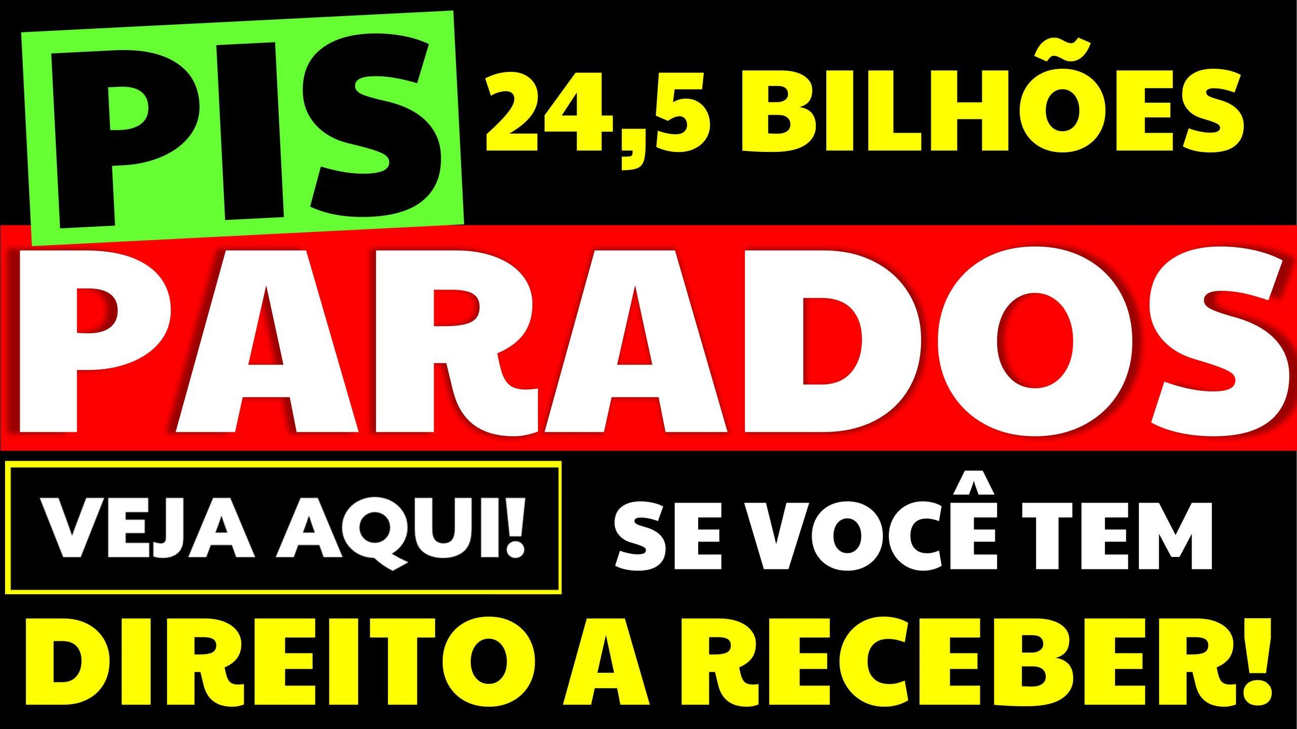 PIS tem R$ 24,5 bilhões parados no banco: Veja se você tem direito a receber dinheiro do PIS PASEP