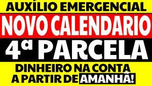 Read more about the article Auxílio Emergencial Hoje – 16/07