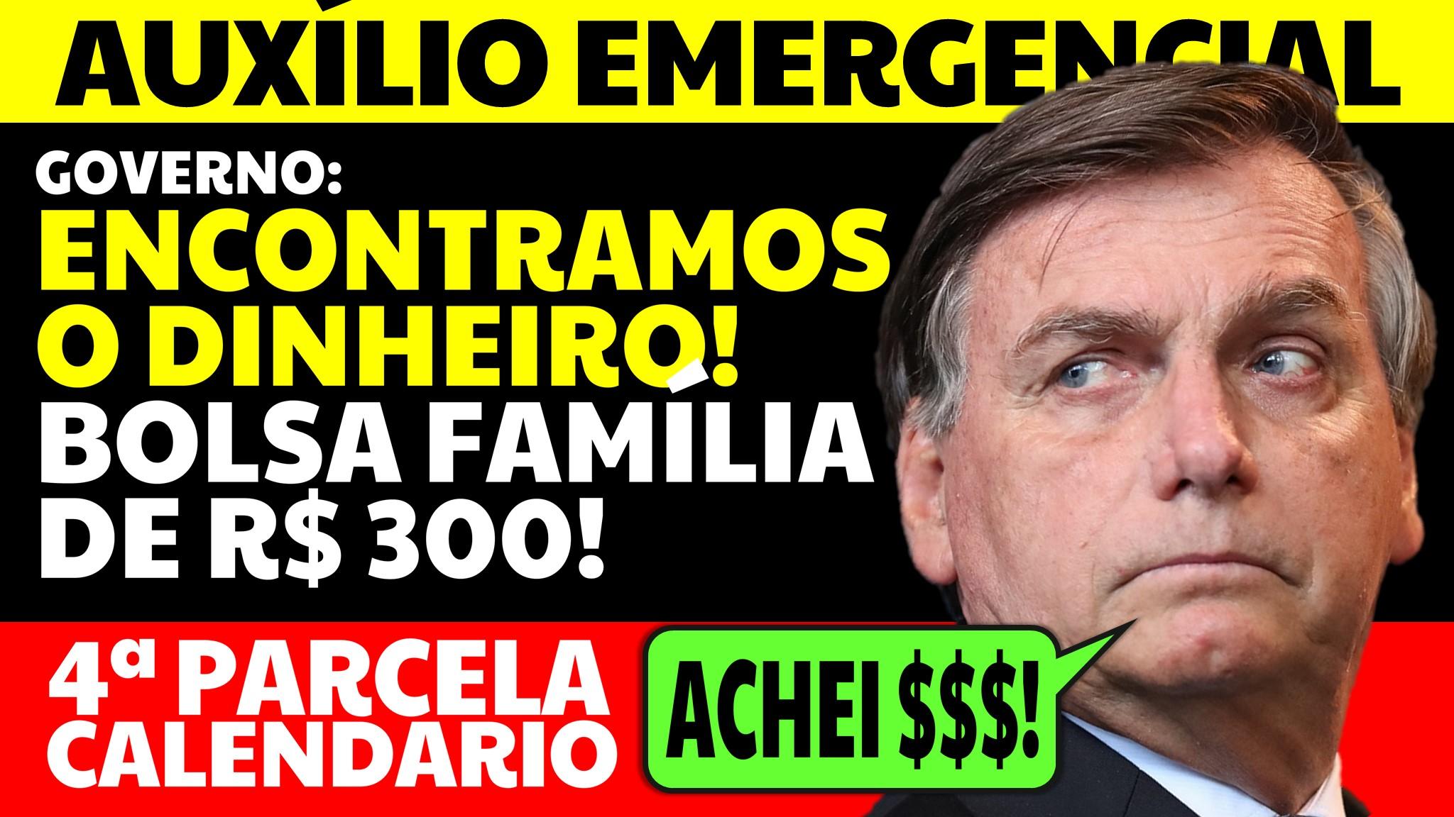 Read more about the article Auxílio Emergencial Hoje – 23/07