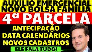 Read more about the article Auxílio Emergencial Hoje – 13/07