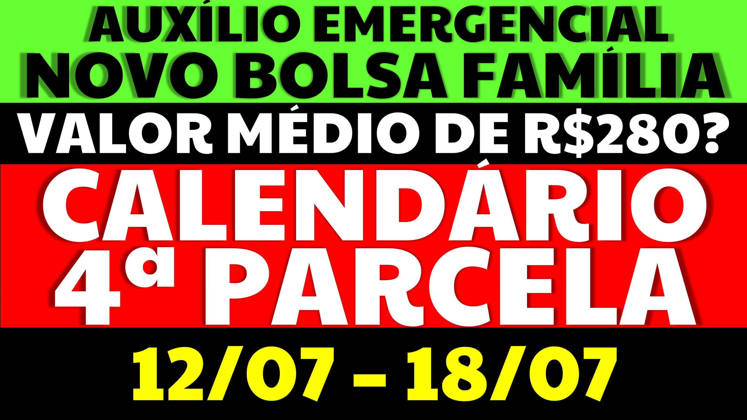 You are currently viewing Auxílio Emergencial Hoje – 12/07