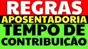 Read more about the article Regras de Aposentadoria por Tempo de Contribuição em 2021: O que mudou com a Reforma