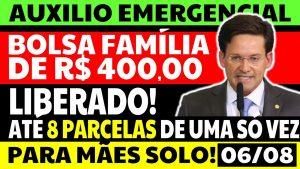 Read more about the article Auxílio Emergencial Hoje – 06/08
