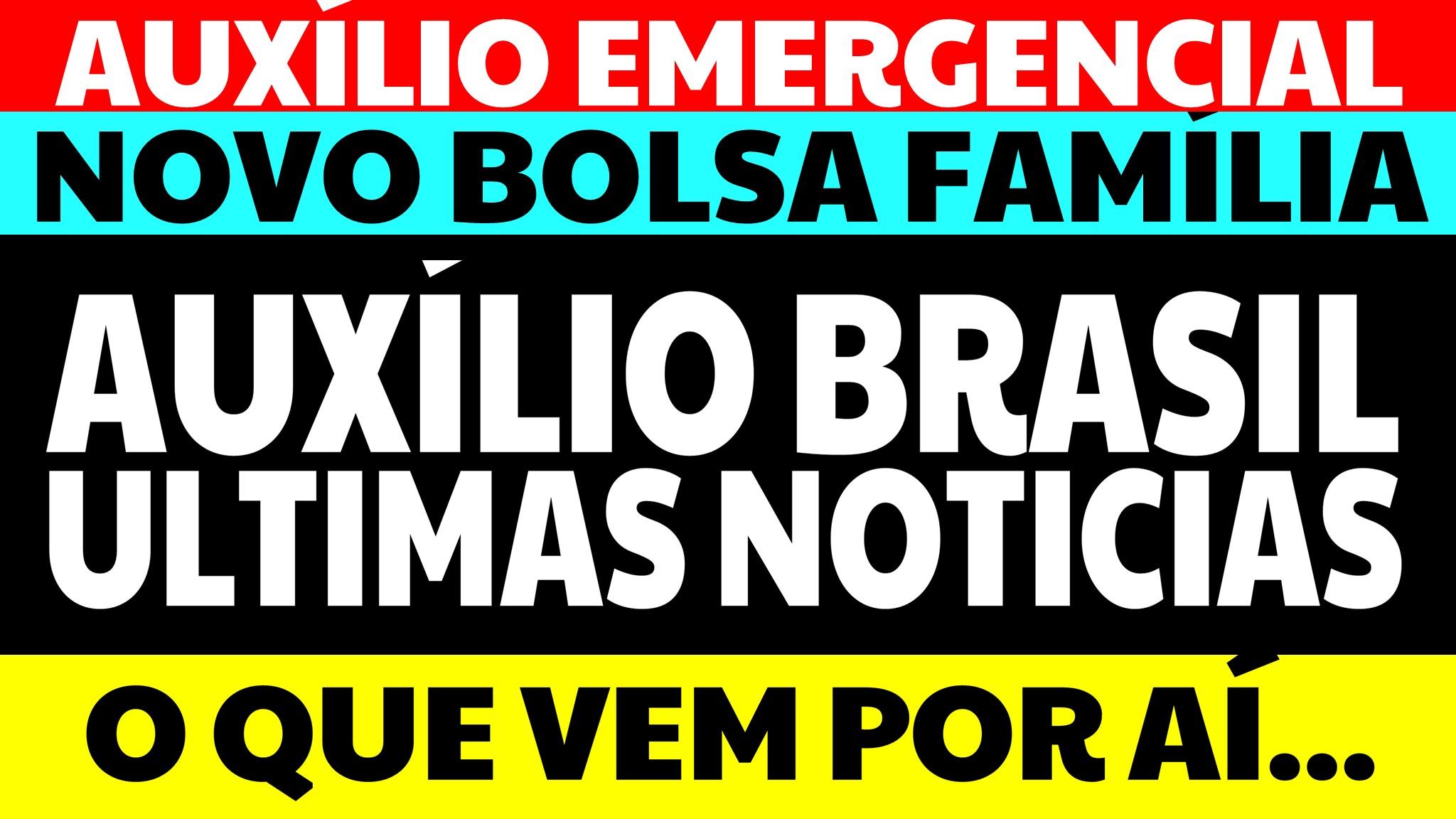 Read more about the article Auxílio Emergencial Hoje – 12/09