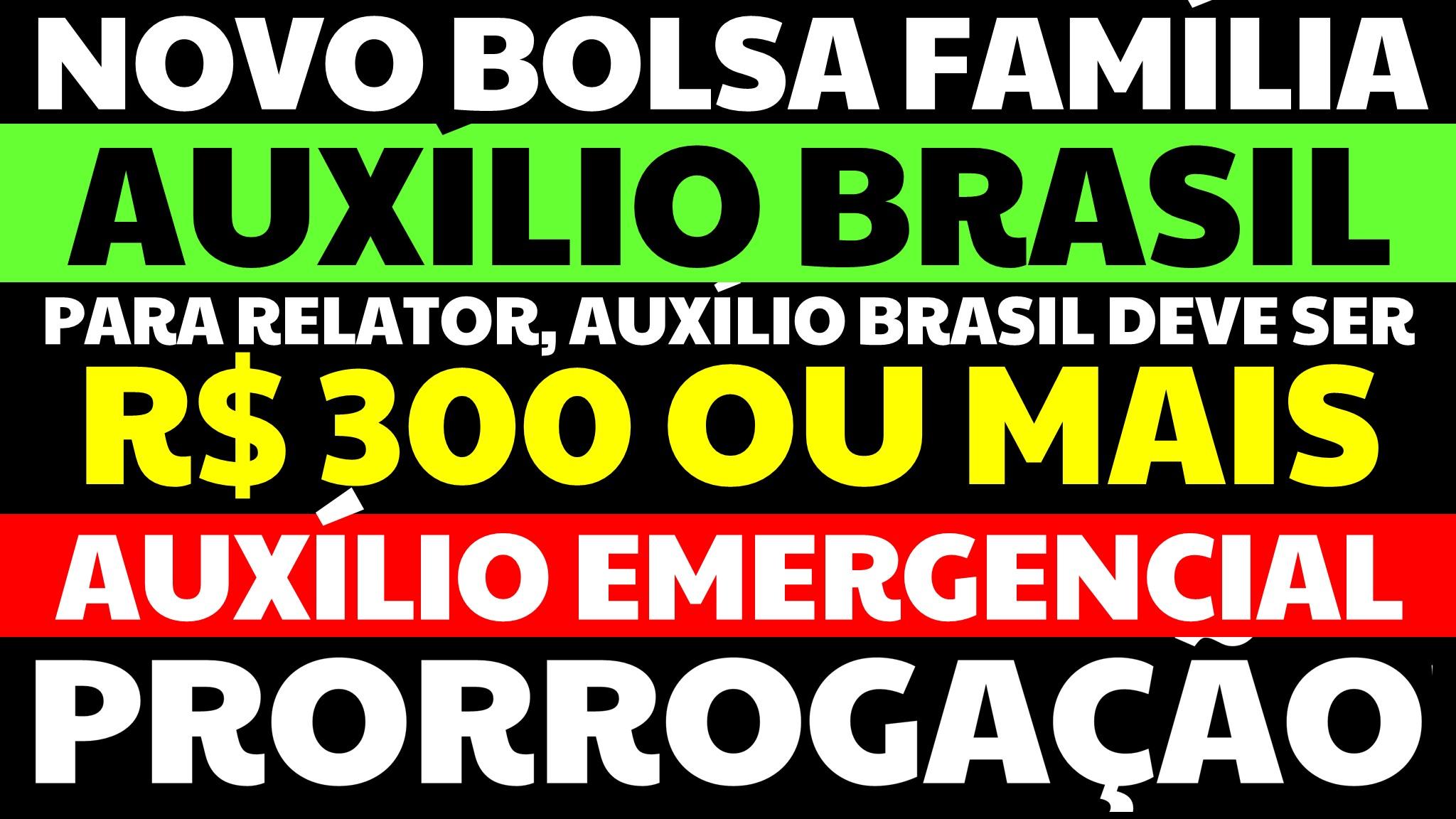 Read more about the article Auxílio Emergencial Hoje – 09/10